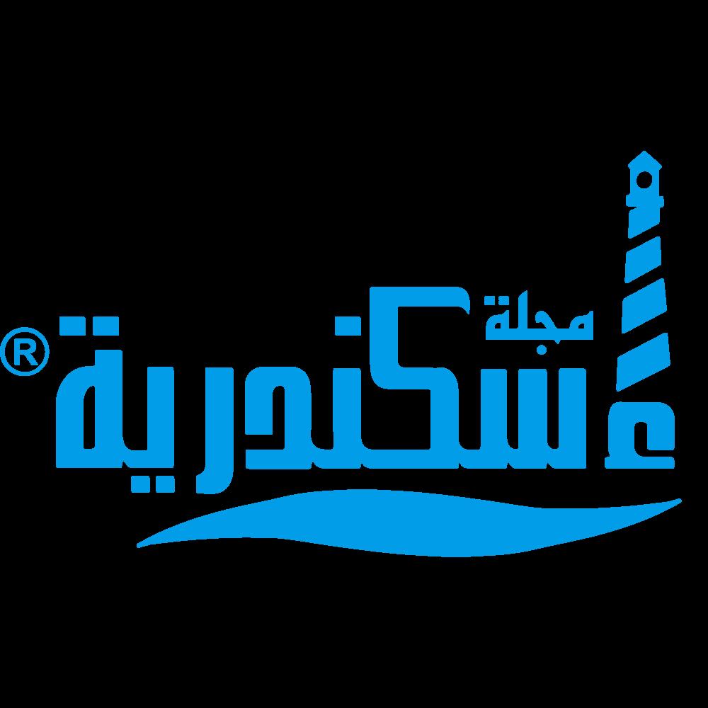 مجلة إسكندرية