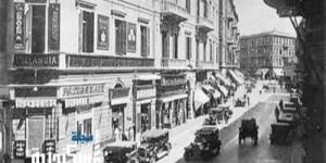 شارع سعد زغلول