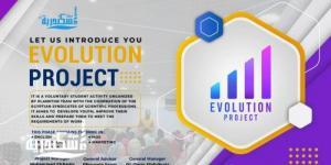 بالتعاون مع نقابة المهن العلمية : مشروع طلابي تطوعي يهدف لتطوير وتأهيل الشباب لسوق العمل