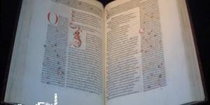 مكتبة الإسكندرية تعرض كتاب نادر من القرن الأول الميلادي....قصائد لاتينية