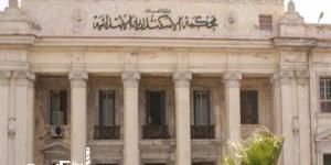 """أحكام بالمؤبد والسجن على المتهمين في واقعة """"رشوة حي وسط الإسكندرية"""""""
