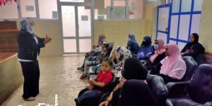 """ندوة حول """" أهمية وسائل تنظيم الأسرة """" بغرب الإسكندرية"""