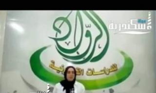 """الرواد يتمكن من الحصول على """"أسرع حكم قضائي """" بنجاح طالبة كلية حقوق الإسكندرية"""