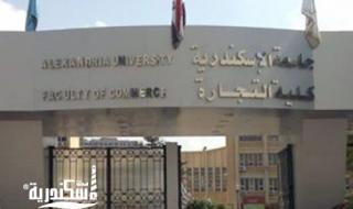"""كلية تجارة بالإسكندرية ...4 محازير للطلاب أثناء إجراء امتحانات """"الميدترم"""""""