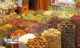 تجارية الإسكندرية... تراجع مبيعات العطارة والبقالة ل15% خلال شهر رمضان المبارك