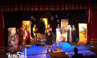 غرب ووسط الدلتا الثقافى يفتتح المهرجان الإقليمى لنوادى المسرح  بمسرحيتى   ( الطين والنار ، الدرس )