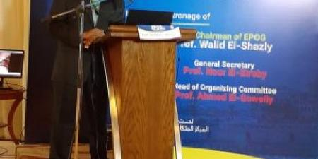 المؤتمر الدولى الثالث لجراحات أمراض وأورام الحوض بالإسكندرية