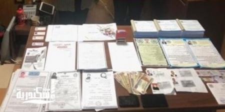 تجديد حبس مدير جمعية 15 يوما بتهمة تزوير المستندات الحكومية بالإسكندرية