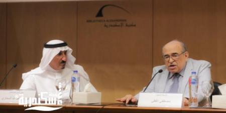 أمين عام دارة الملك عبد العزيز يلقى محاضرة بمكتبة الإسكندرية حول العلاقات السعودية المصرية