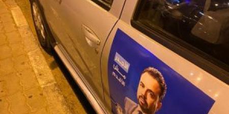 الإعتداء على أحد الأعضاء المؤيدين لمرشح على مقعد الرئاسة من قبل بلطجية داخل نادي سموحة