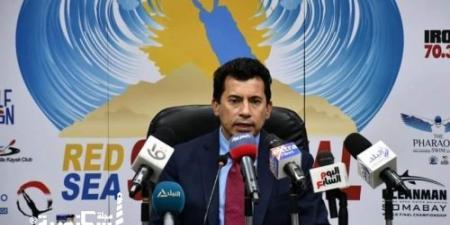 تنظيم بطولة مصر الدولية التاسعة لكرة القدم للصحفيين والإعلاميين ضمن فعاليات مهرجان البحر الأحمر للسياحة الرياضية