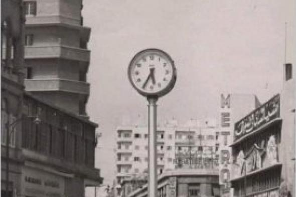 سينما مترو الإسكندرية 1957