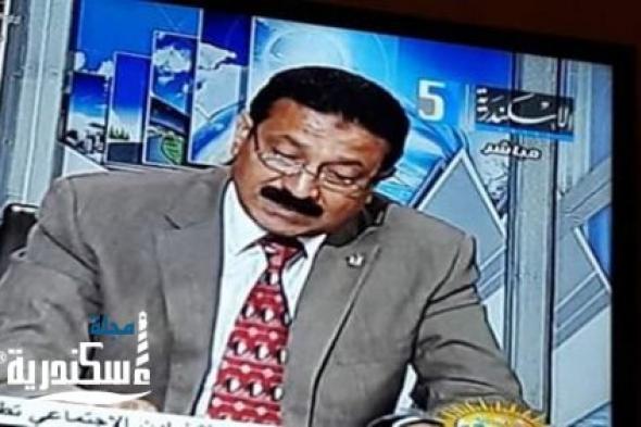 معمر القذافي ..وميراث العبث (2)
