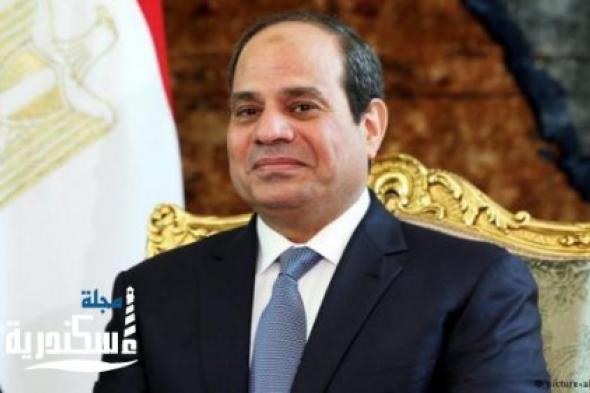 استغاثة لفخامة الرئيس عبد الفتاح السيسي رئيس الجمهورية