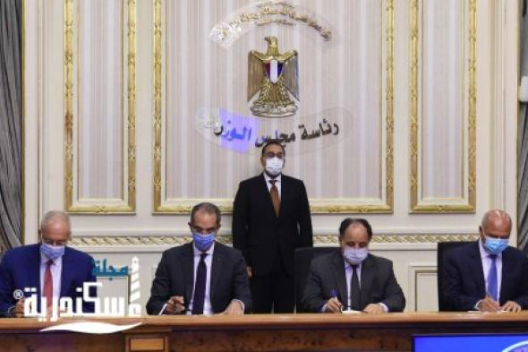 رئيس الوزراء يشهد توقيع بروتوكول تعاون لتبسيط  إجراءات الإفراج الجمركي عن البضائع بالموانئ