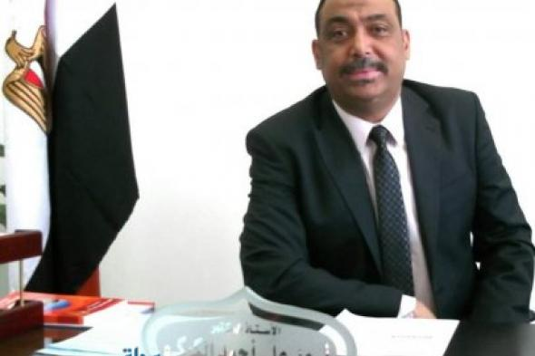 """مجلة الاسكندرية تهنئ د""""اسعد الكيكى"""" لتوليه منصب عميد كلية التربية الرياضية بأبو قير"""