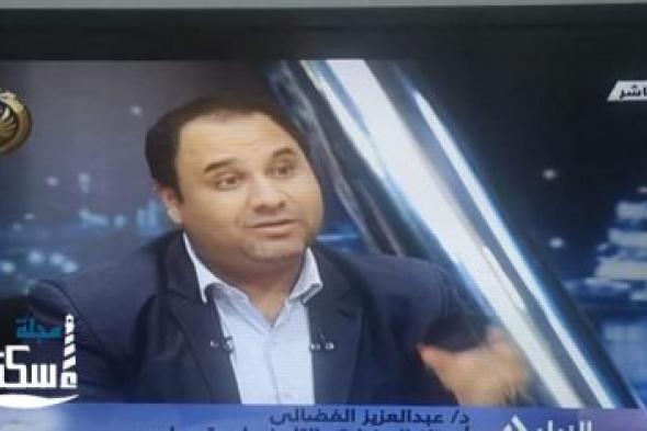 دكتور عبد العزيز الفضالي يكتب : عندما كان الحشيش الكيف الشعبي