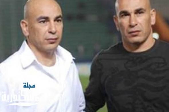 """رسميا """"مصيلحى""""  يتعاقد مع التوأم """"حسام و ابراهيم"""" لقيادة زعيم الثغر"""