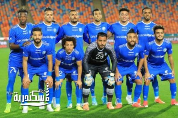 """الاسكندرية تستضيف """"فريق أسوان"""" لكرة القدم في معسكر مغلق"""