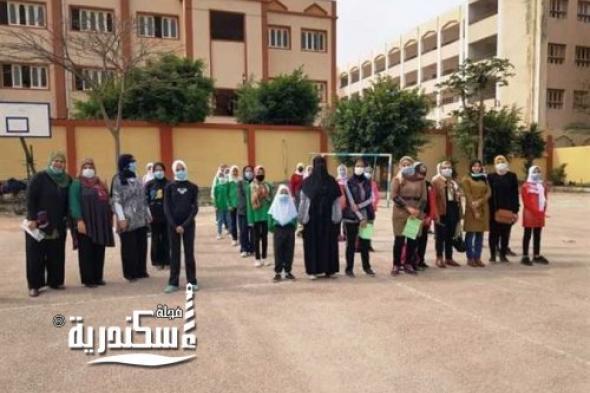 المركز الأول لمعهد فتيات القويري في مسابقة ألعاب القوى للمرحلة الإعدادية الأزهرية