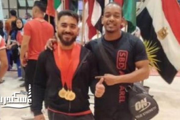 """الطالب """" عمر أشرف"""" يفوز بالمركز الأول فى البطولة العربية الثانية للقوة البدنية"""
