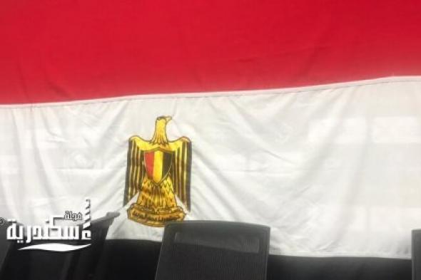 واقعة غريبة...النسر المعكوس على علم مصر باستاد الإسكندرية