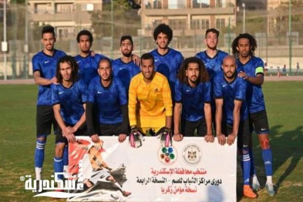 فوز منتخب الإسكندرية للصم بطلاً للنسخة الرابعة لدوري مراكز الشباب