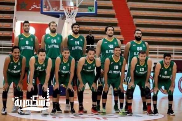 فوز فريق كرة السلة بالاتحاد السكندري بلقب كأس مصر للمرة الثالثة عقب تغلبه على الأهلي في المباراة النهائية