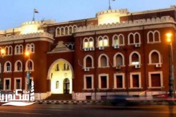 حصول جامعة الإسكندرية على الثالت محليا في تصنيف الجامعات العالمية RUR