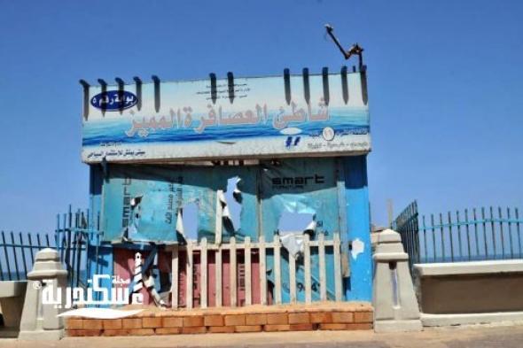 للعام الثاني على التوالي فرضت جائحة كورونا إجراءات احترازية مشددة بالشوارع والشواطئ خلال شم النسيم
