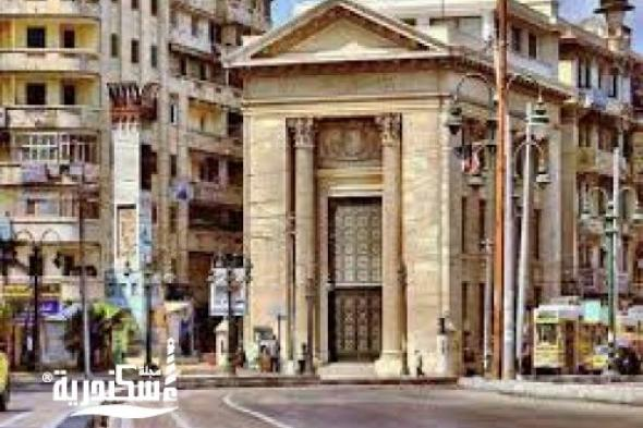 تجارية الإسكندرية.... تناقش تطورات العمل بمنظومة النافذة الواحدة