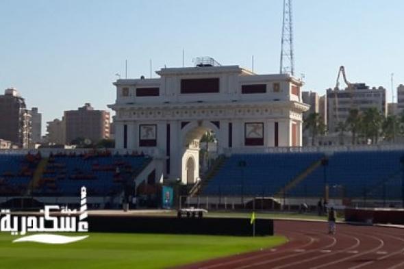 محافظ  الإسكندرية ...الاستاد جاهز لاستضافة تصفيات إفريقيا المؤهلة لمونديال العالم