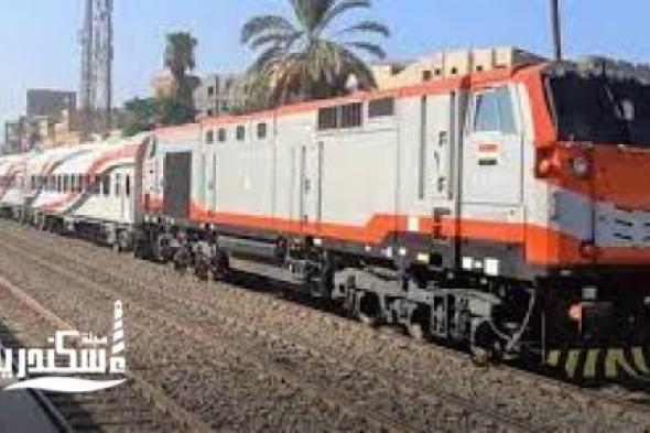 تعدل تركيب بعض القطارات علي خطي القاهرة - الإسكندرية - بورسعيد