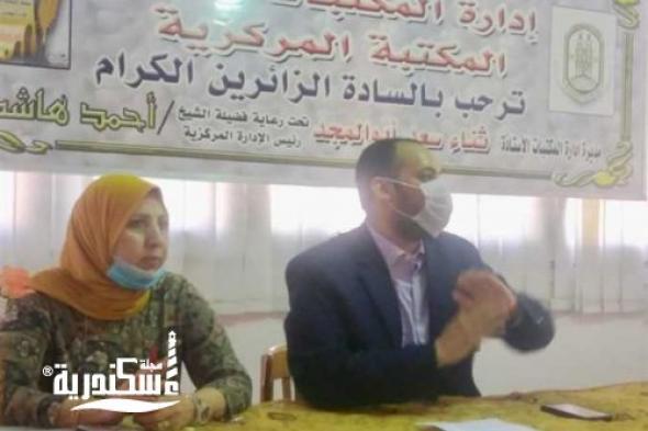 الإسكندرية الأزهرية....تناقش مستجدات «التعليم عن بعد»