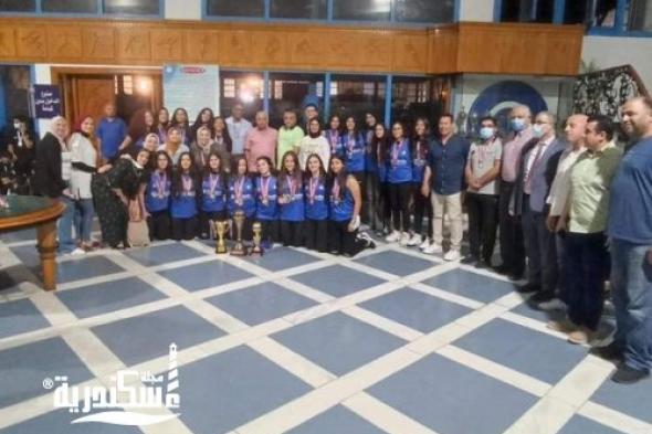 تكريم فريق سلة سموحة 16 سنة بنات لحصوله على المركز الأول ببطولة الجمهورية