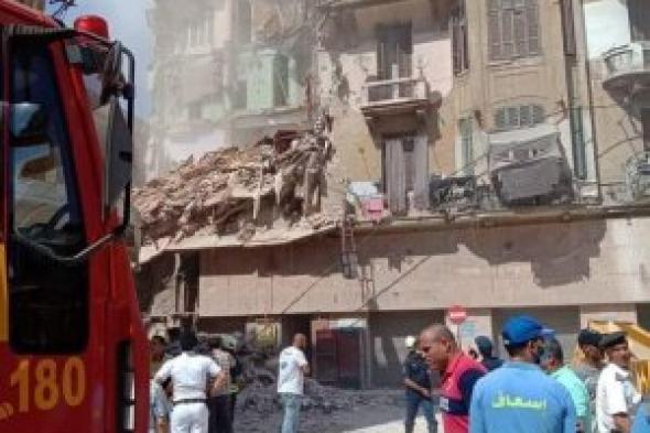 انهيار عقار من 4 أدوار بمنطقة العطارين وسط الإسكندرية