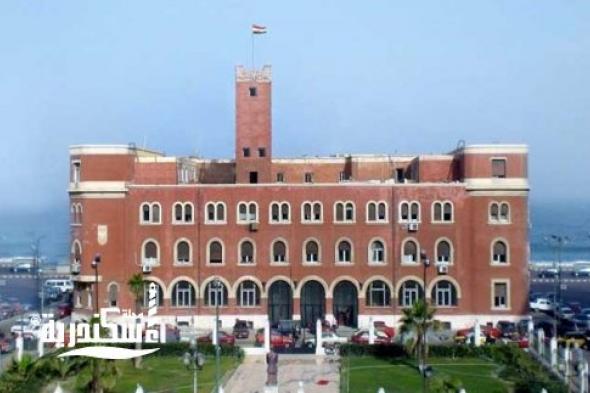جامعة الإسكندرية .... إنتاج تطبيق ذكي للقضاء على السمنة
