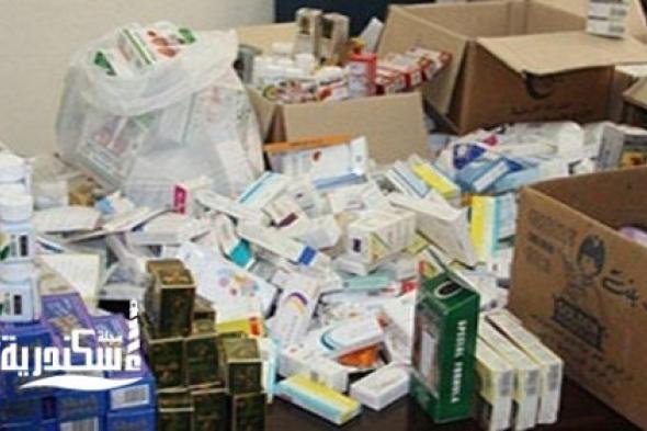 ضبط أدوية مستوردة مجهولة المصدر ومنتهية الصلاحية داخل مخزن بمنطقة سيدى جابر