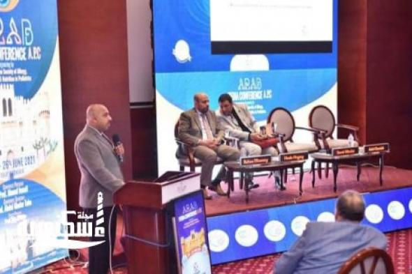 نجاح فاعليات المؤتمر العربى الأول لطب الأطفال