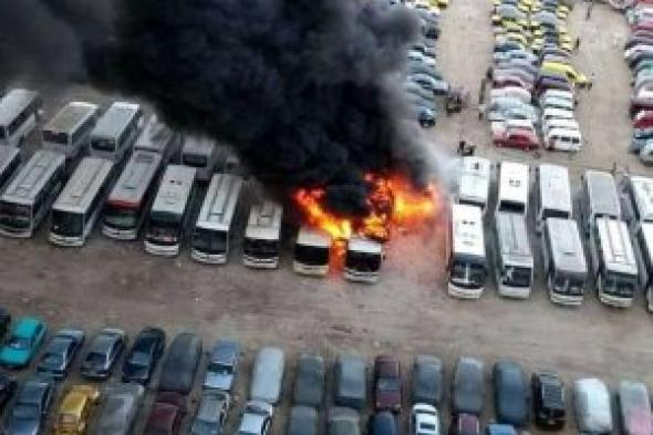 """حريق داخل جراج """"بسيدى بشر """" أدى إلى تفحم 4 أتوبيسات  دون إصابات"""