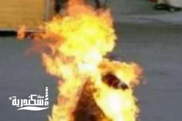 سكب عليها البنزين ليشعل فيها النيران...لرفضها بيع توك توك اشترته لتنفق عليه وعلى أسرتها بالحلال