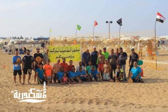 """السياحة والمصايف...إنشاء أول ملعب """"للراكيت"""" علي شاطئ"""" إسحاق حلمى """""""