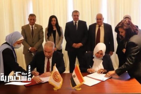 توقيع بروتوكول لتدريب الصبية ذوي الاحتياجات الخاصة لتأهيلهم لسوق العمل بالإسكندرية