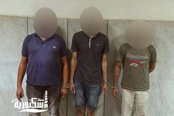 سقوط عصابة سرقة السيارات في الإسكندرية