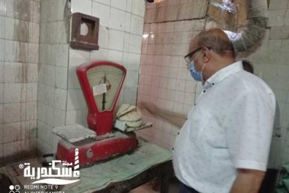 تموين الإسكندرية.... تحرير ٧٣ محضرا متنوعا لمخابز بلدية