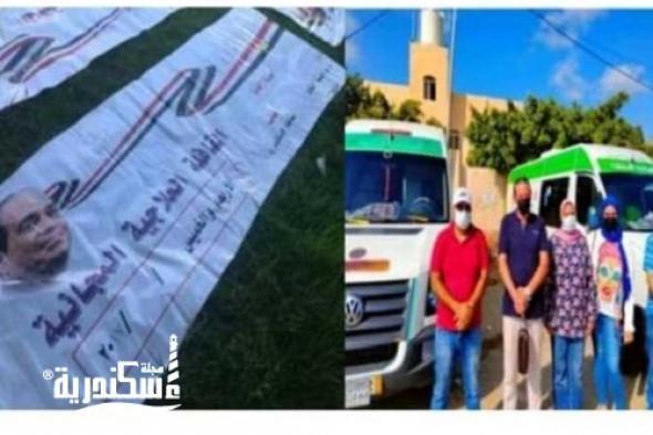 """صحة الإسكندرية....قوافل مجانية لفحص وعلاج 3028 مواطناً """"بـالمنتزه وأبيس ٢"""""""