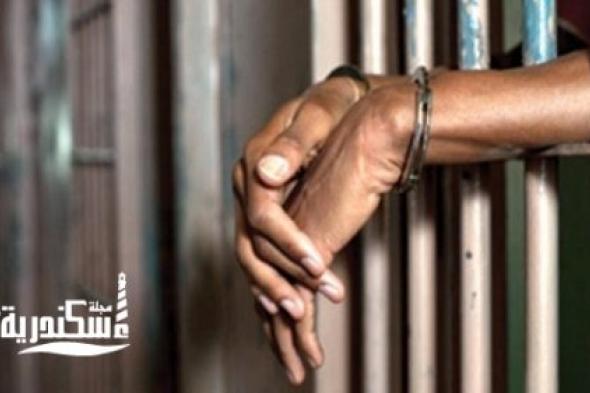 جنايات الإسكندرية....السجن 10 أعوام لمتهم بهتك عرض فتاة مُعاقة صماء وبكماء