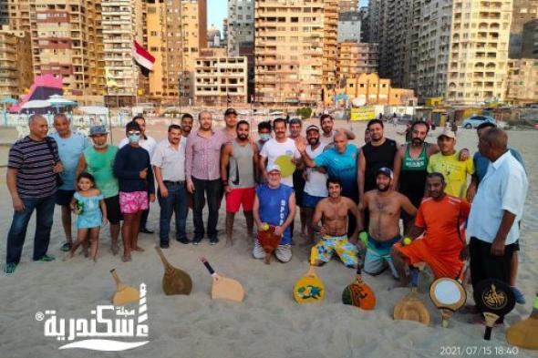 أفتتاح أول ملعب لرياضة الراكيت على شواطئ الإسكندرية