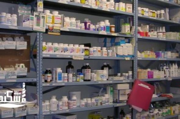 صحة الإسكندرية... ضبط 6 آلاف عبوة أدوية محظورة في 27 منشأة طبية