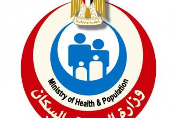 تعرف على....إجراءات واستعدادات صحة الإسكندرية لعيد الأضحى المبارك
